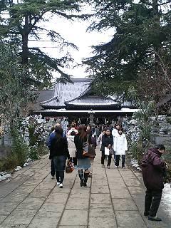 大宝神社(初詣)