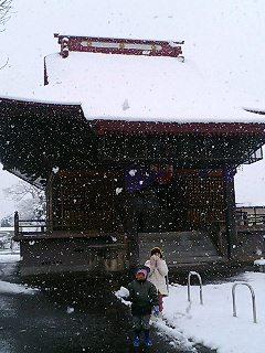 雪の不動尊20060121